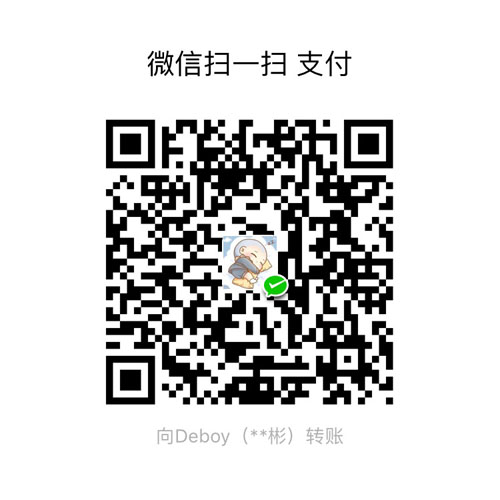 Deboy WeChat Pay